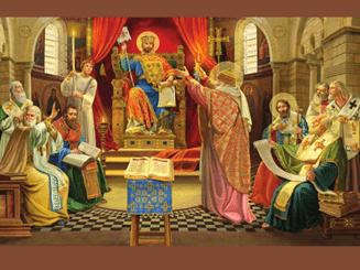 Никейский Собор- Первый (Никейский 1-й)
