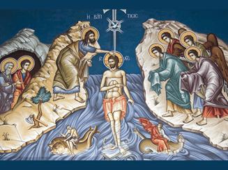 Святой Дух - символ веры