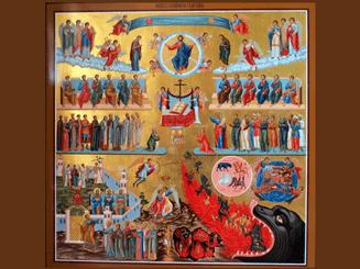 Второе Пришествие-символ веры